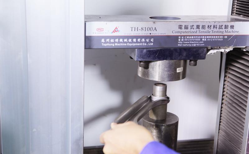电脑式万能材料试验仪